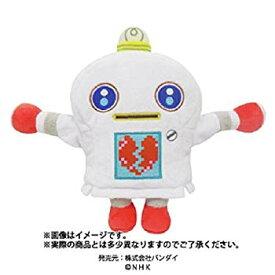 【中古】(未使用・未開封品) ガラピコぷ~ パペットぬいぐるみ ガラピコ