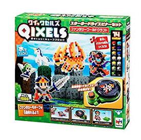 【中古】QIXELS(クイックセルズ) スタータードライスピナーセット ファンタジーワールドクラフト