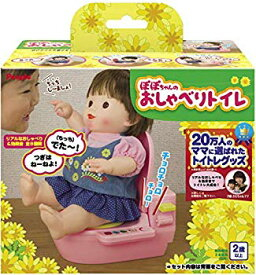 【中古】ぽぽちゃんお道具シリーズ ぽぽちゃんのおしゃべりトイレ