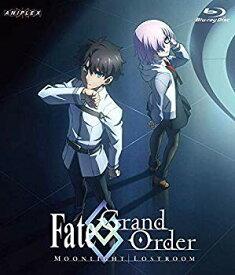 【中古】Fate/Grand Order -MOONLIGHT/LOSTROOM- [Blu-ray]