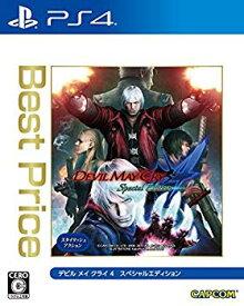 【中古】DEVIL MAY CRY 4 Special Edition Best Price - PS4