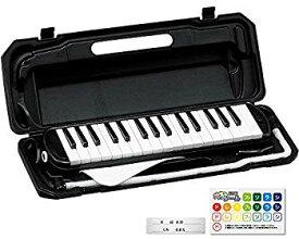 【中古】KC キョーリツ 鍵盤ハーモニカ メロディピアノ 32鍵 ブラック P3001-32K/BK (ドレミ表記シール・クロス・お名前シール付き)