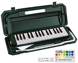 【中古】KC キョーリツ 鍵盤ハーモニカ メロディピアノ 32鍵 モスグリーン P3001-32K/MGR (ドレミ表記シール・クロス・お名前シール付き)