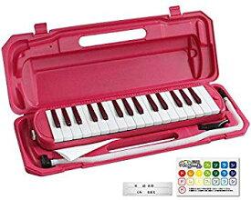 【中古】KC キョーリツ 鍵盤ハーモニカ メロディピアノ 32鍵 ビビッドピンク P3001-32K/VPK (ドレミ表記シール・クロス・お名前シール付き)