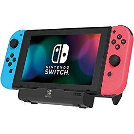 【中古】【Nintendo Switch対応】ポータブルUSBハブスタンド for Nintendo Switch (テーブルモード専用) ※Switch本体は付属しません
