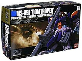 【中古】HGUC 1/144 MS-09F ドムトローペン (機動戦士ガンダム0083 STARDUST MEMORY)