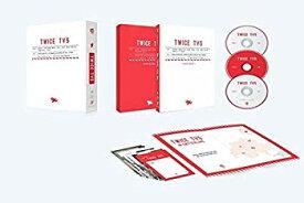 【中古】Twice Tv5: Twice in Switzerland/ [DVD]