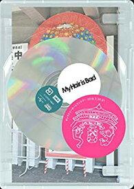 【中古】My Hair is Bad ギャラクシーホームランツアー 2018.3.3031[DVD]