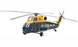 【中古】ドイツレベル 1/48 エッセクス HAS Mk.III 04898 プラモデル