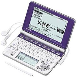 【中古】CASIO Ex-word 電子辞書 XD-SP4800NB 85コンテンツ高校生学習 ネイティブ+7ヶ国TTS音声対応 メインパネル+手書きパネル搭載モデル