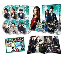 【中古】星から来たあなた DVD SET2