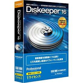 【中古】Diskeeper 16J Professional