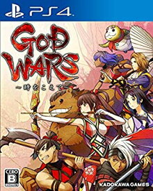 【中古】PS4 GOD WARS ~時をこえて~ 【早期予約5大特典】 神々の源流を解くガイドブック 主題歌「時をこえて」坂本冬美フルコーラスVer. ダウンロー