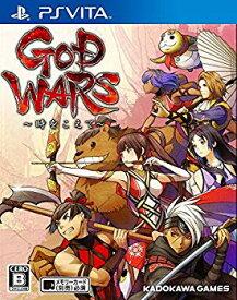 【中古】PS Vita GOD WARS ~時をこえて~ 【早期予約5大特典】 神々の源流を解くガイドブック 主題歌「時をこえて」坂本冬美フルコーラスVer. ダウン