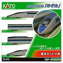 【中古】KATO Nゲージ 500系 新幹線 のぞみ 基本 4両セット 10-510 鉄道模型 電車