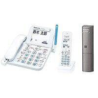 【中古】パナソニック RU・RU・RU デジタルコードレス電話機 子機1台付き 迷惑防止機能搭載 ホワイト VE-GD66DL-W