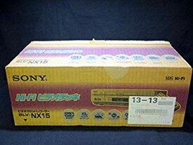 【中古】SONY SLV-NX15 VHSビデオデッキ