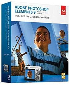【中古】Adobe Photoshop Elements 9 日本語版 Windows/Macintosh版 (旧価格品)