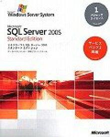 【中古】Microsoft SQL Server 2005 Standard Edition 日本語版 プロセッサライセンス サービスパック2同梱