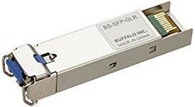 【中古】(未使用・未開封品) BUFFALO ギガビット SFP光トランシーバ 1000BASE-LX BS-SFP-GLR