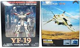 【中古】YAMATO マクロスプラス VF-19 初期版