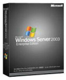 【中古】Windows Server 2003 Enterprise(25CAL付き)