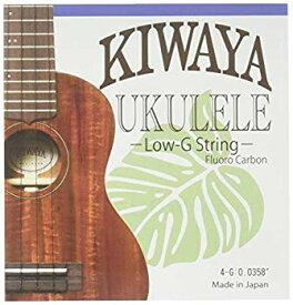 【中古】【KIWAYA】 KFC Low-G単弦 フロロカーボン (オールサイズ対応 ウクレレ弦 クリア)