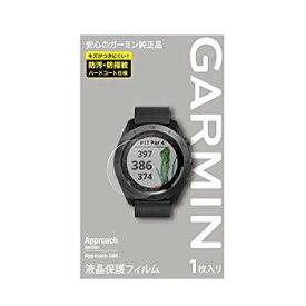 【中古】GARMIN(ガーミン) Approach 液晶保護フィルム Approach S60用 M04-TWC10-06 接着面のPX粘着層は「エアー抜け性」「透明性」「再剥離性」「耐熱性