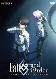 【中古】Fate/Grand Order -MOONLIGHT/LOSTROOM- [DVD]