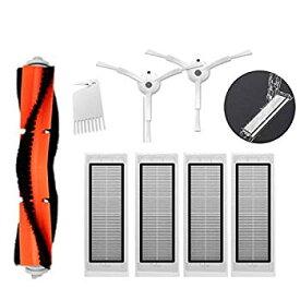 【中古】SODIAL 2 xサイドブラシ+ 4 x HEPAフィルター+ 1 xメインブラシ、 掃除機 2 roborock s50 roborock Mi ロボット用