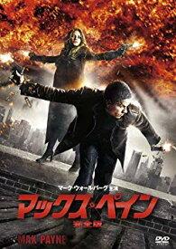 【中古】マックス・ペイン (完全版) [DVD]