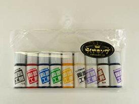 【中古】(未使用・未開封品) らくやきマーカー らくやき絵の具9色セット RME-2800