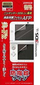 【中古】3DSLL 液晶保護フィルムAFP