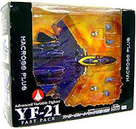 【中古】1/72 マクロスプラスYF-21 ファストパック