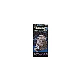 【中古】ワンピース ワールドコレクタブルフィギュア 〜ONE PIECE FILM Z〜Vol.4 FZ028 ゼット海賊船