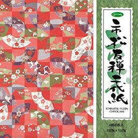 【中古】ショウワグリム 市松友禅千代紙 23−1977