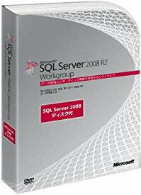 【中古】SQL Server 2008 R2 Workgroup 日本語版 プロセッサ ライセンス