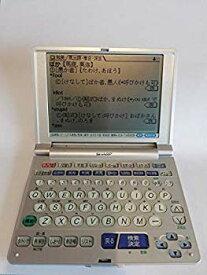 【中古】SHARP 電子辞書 PW-A8000 ビジネスや学習に役立つ27コンテンツを収録