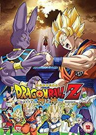 【中古】Dragon Ball Z: Battle of Gods [Import anglais]