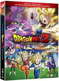 【中古】ドラゴンボールZ 劇場版:神と神 北米版 / Dragon Ball Z: Battle of Gods [DVD][Import]