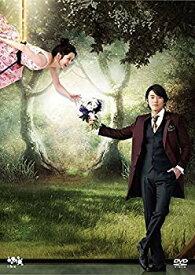 【中古】運命のように君を愛してる DVD-BOX1