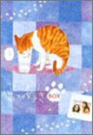 【中古】やっぱり猫が好き 7枚BOX(第7巻〜第13巻) [DVD]