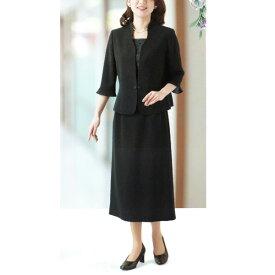 【送料無料】【代引無料】【Margurite Roman】サマーフォーマルブラック・スーツ 胸当て付き【11号・13号・15号】【日本製】30代 40代 50代 60代のミセス・シニアファッション
