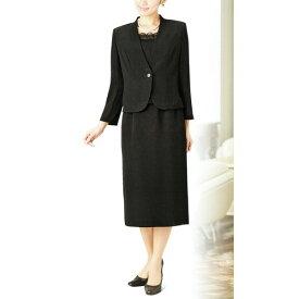 【送料無料】【代引無料】【Margurite Roman】サマーフォーマルブラック・スリーピース【9号・11号・13号・15号】【日本製】30代 40代 50代 60代のミセス・シニアファッション