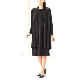 【送料無料】【Marguerite Sis】ブラックフォーマル・アンサンブル ニット【M】【L】【LL】ミセス・シニアに♪30代40代50代60代のレディスファッション
