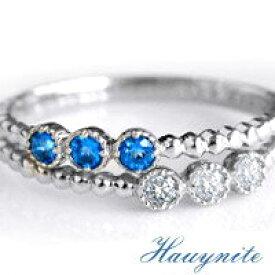 Pt900大人のカラーストーン希少石アウイナイト0.09ct/Hauynite・ダイヤモンドリングラピスラズリの構成鉱物の1つでコレクター憧れのレアストーン別名アウィナイト・アウイン・アウィン・藍宝石 プラチナ