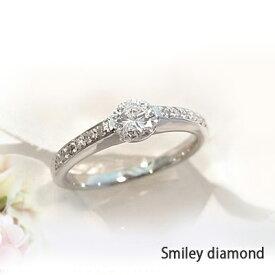 ご婚約指輪として、ご出産感謝の贈り物、大切な記念日、等の贈り物にもプラチナダイアモンド センターダイヤ(0.3ctup/Hカラー/SI2/GOODカット)リング カード 宝石鑑定書付