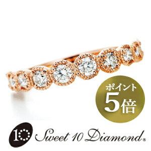 k18pg リング 正規品 スイートテンダイヤモンド Sweet 10 Diamond K18PG ピングゴールド スイート10 ダイヤモンド リング 18金 YG WG でもお作り出来ます 1R003 記念日プレゼント 正規品 新品