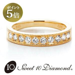 リング k18 正規品 スイートテンダイヤモンド Sweet 10 Diamond K18YG スイート10 ダイヤモンド リング PG・WGでもお作り出来ます 1R002 記念日プレゼント 正規品 新品