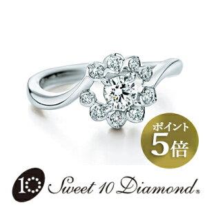 リング 正規品 スイートテンダイヤモンド Sweet 10 Diamond プラチナスイート10ダイヤモンドリング クリスマス 記念日 Sweet 10 Diamond 結婚10周年にお勧め スイートテン スイート10 1R013 正規品 新品